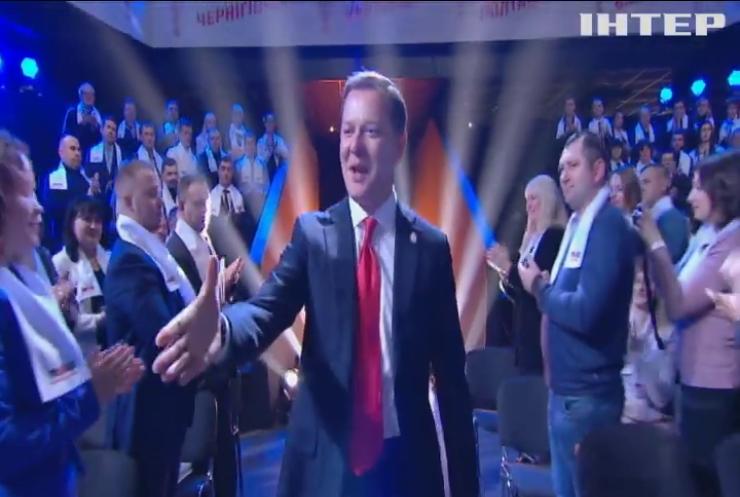 """Олег Ляшко оприлюднив соціальні ініціативи """"Радикальної партії"""""""