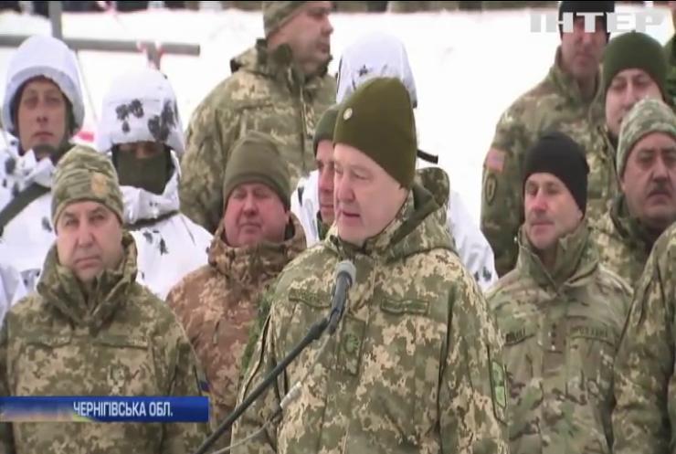 Петро Порошенко відвідав військові навчання на Чернігівщині