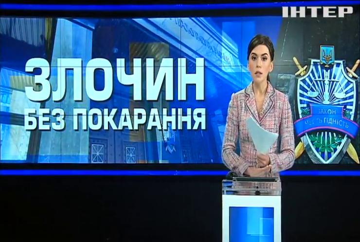 Обвинувачені у справі Євромайдану можуть уникнути покарання - ГПУ