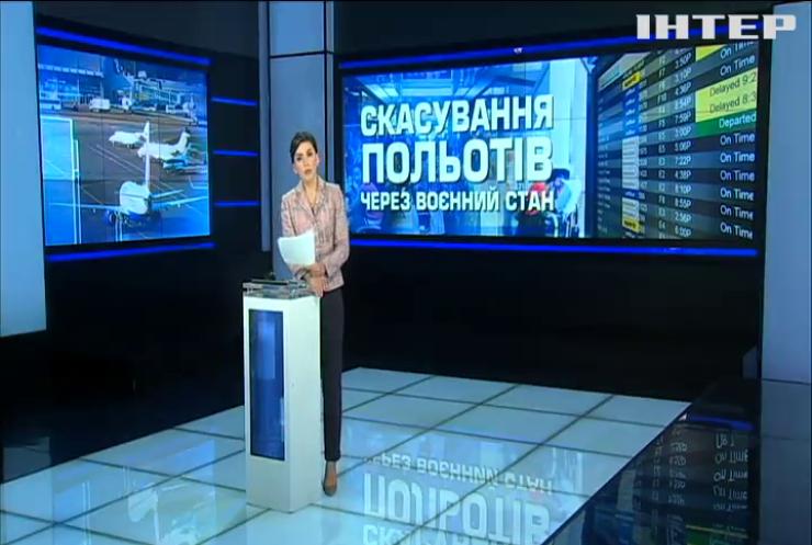 Болгарська авіакомпанія скасувала авіарейси в Одесу