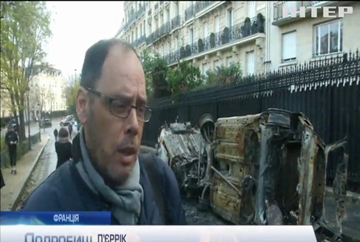 Масові безлади і непокора: чи запровадять у Франції надзвичайний стан?