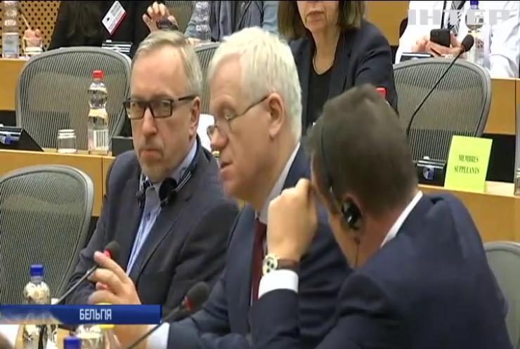У Європарламенті обговорили агресію у Азовському морі