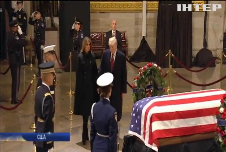 Дональд Трамп попрощався із Джорджем Бушем-старшим