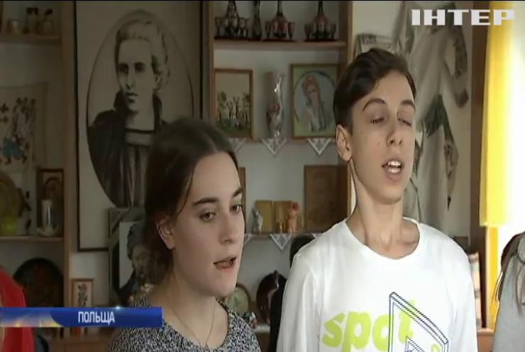 Польські школи відкривають двері для українських учнів
