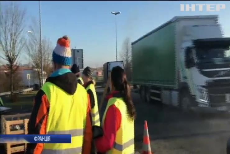 Французька влада здалася під тиском протестувальників