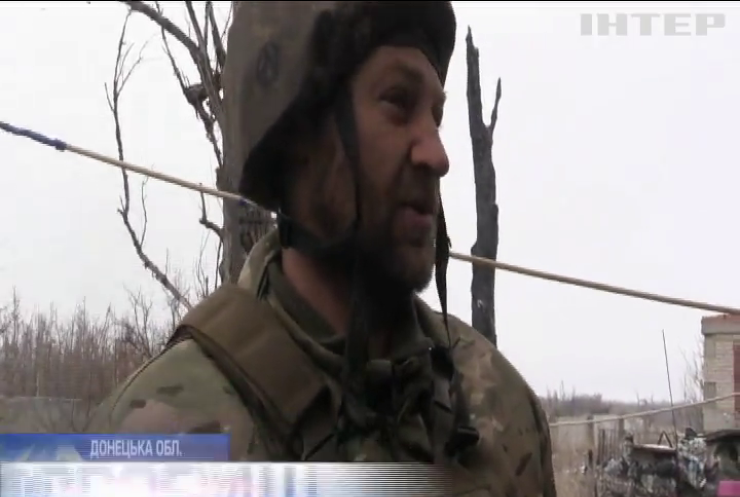 Бойовики 11 разів відкривали вогонь по українським позиціях