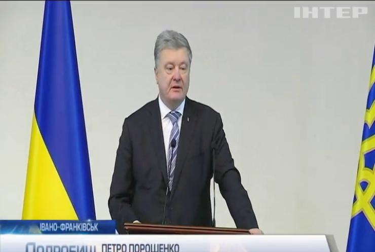 Петро Порошенко в Івано-Франківську анонсував запуск телемедицини на селі
