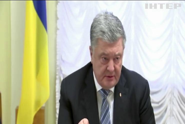 Петро Порошенко під час зустрічі з родичами полонених заявив, що Україна не піде на будь-які умови Росії в питанні визволення наших моряків