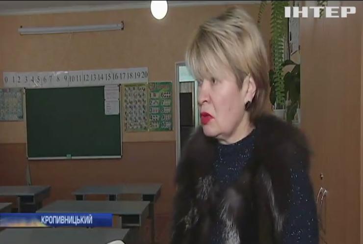 У Кропивницькому зупинили роботу дитячі садки