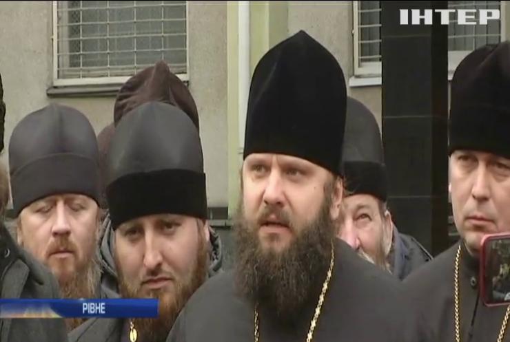 Священиків Рівного допитали в СБУ