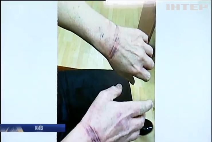 Адвокати Олександра Єфремова заявили про жорстоке поводження з їхнім підзахисним