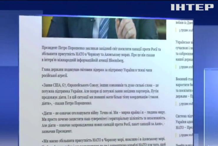Порошенко закликав запровадити нові санкції проти Росії