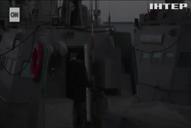США направлять свій корабель у Чорне море
