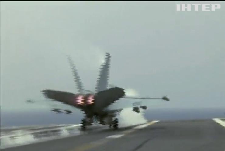 Біля берегів Японії упали в море військові літаки США