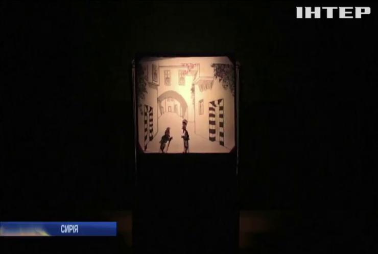 Національний сирійський театр тіней визнали культурним надбанням людства
