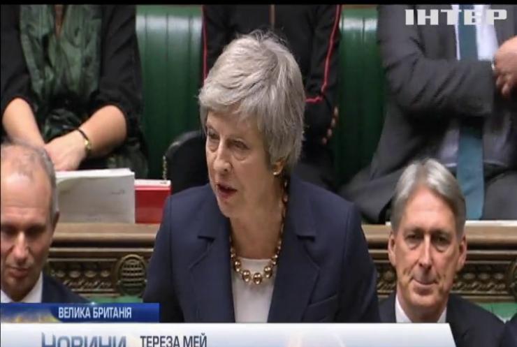 Британські депутати обговорили угоду щодо виходу з ЄС