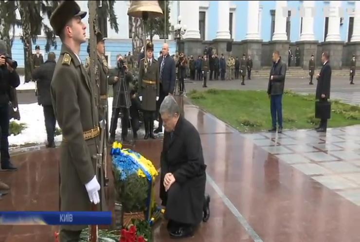 Петро Порошенко вшанував загиблих українських воїнів