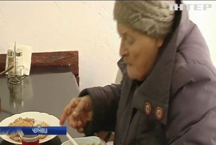 У Чернівцях започаткували соціальну кухню для малозабезпечених
