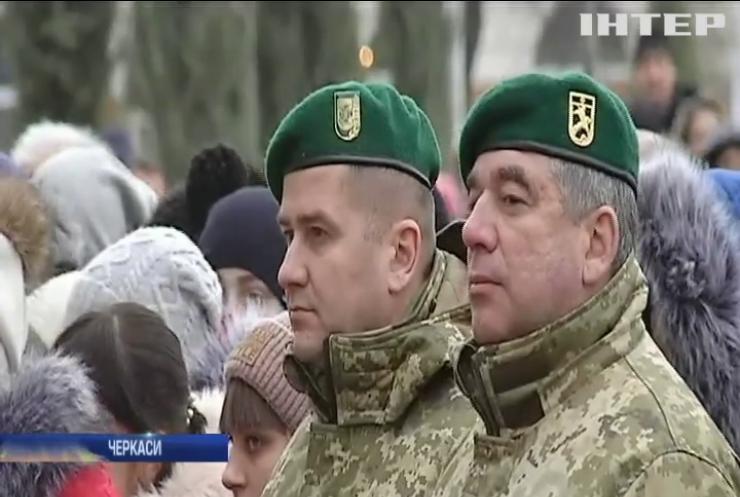 Жителі Черкас підтримали полонених українських моряків