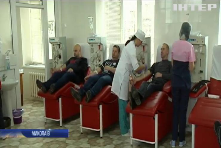 У Миколаєві влаштували донорський флешмоб
