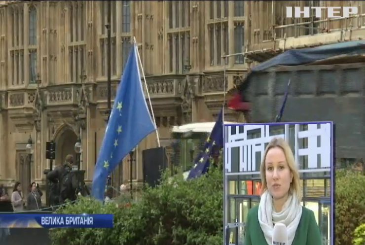 """Британія """"зачиняє двері"""" перед корупціонерами та злочинцями"""