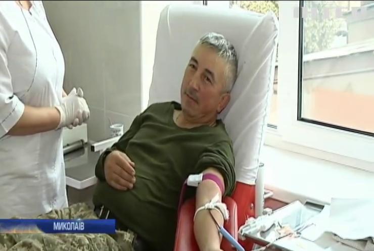 Жителі Миколаєва влаштували донорський флешмоб