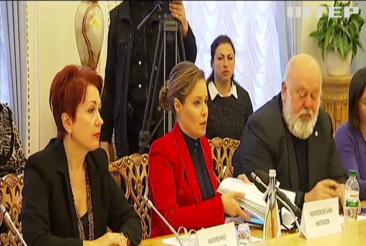 Соціальна підтримка малозабезпечених верств населення в Україні знаходиться в жалюгідному стані - Наталя Королевська