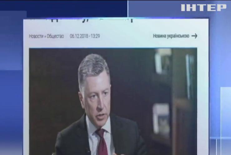 США посилять тиск на Росію через затриманням українських моряків - Держдеп