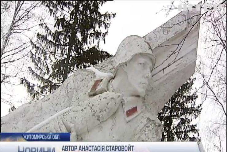 На Житомирщині створили веб-архів монументального мистецтва