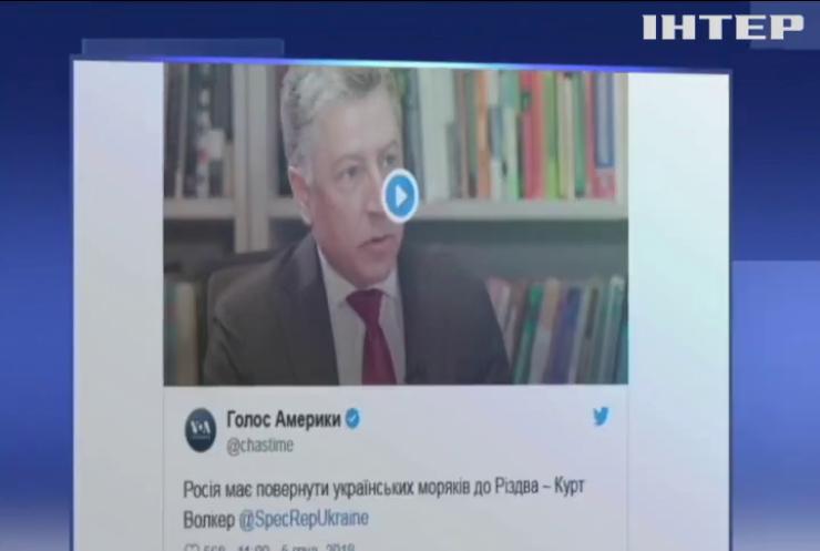 США посилять санкції проти Росії - Держдеп