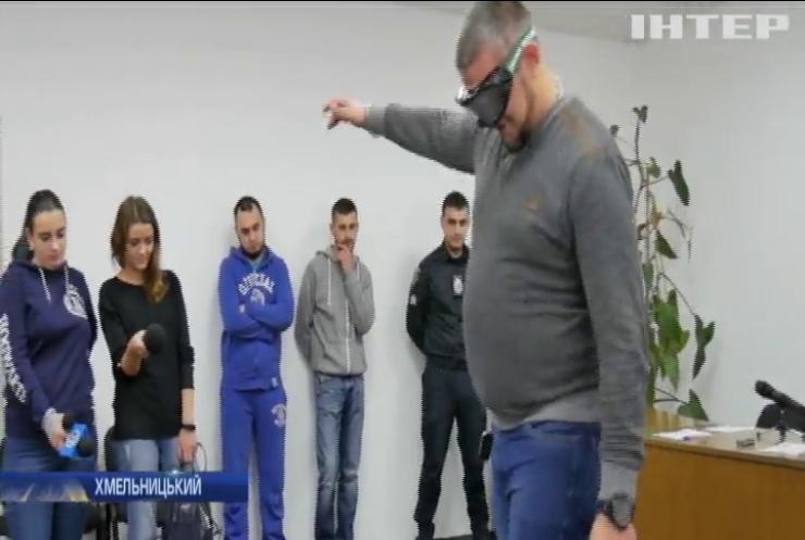 """У Хмельницькому презентували """"п'яні"""" окуляри"""