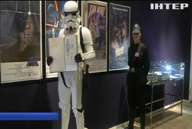 """З аукціону продадуть ескізи вбрання до фільму """"Зоряні війни"""""""