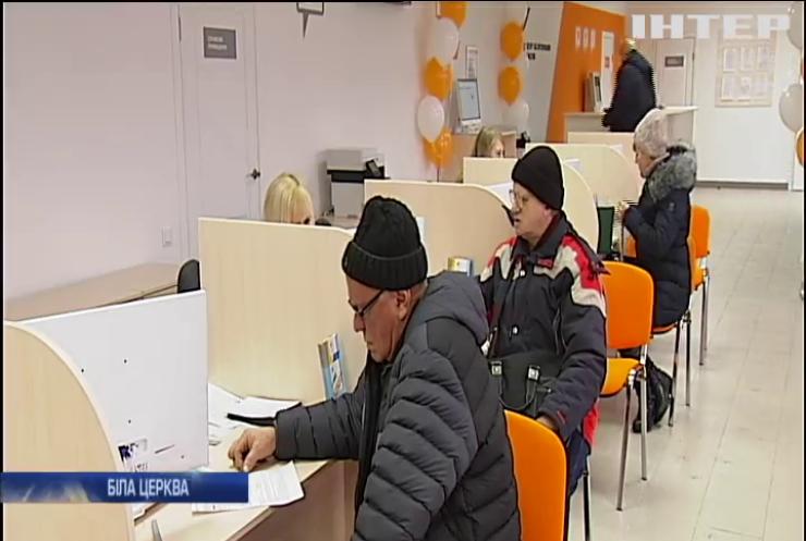 """""""Київоблгаз"""" відкрив сучасний центр обслуговування клієнтів у Білій Церкві"""