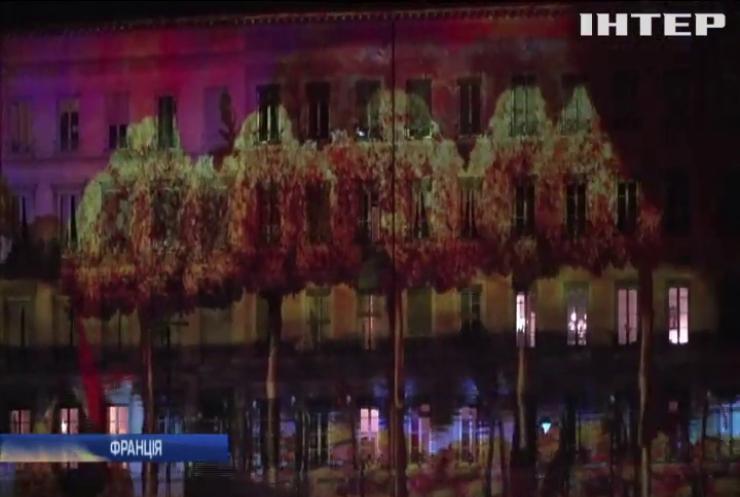 Фестиваль світла стартував у Ліоні