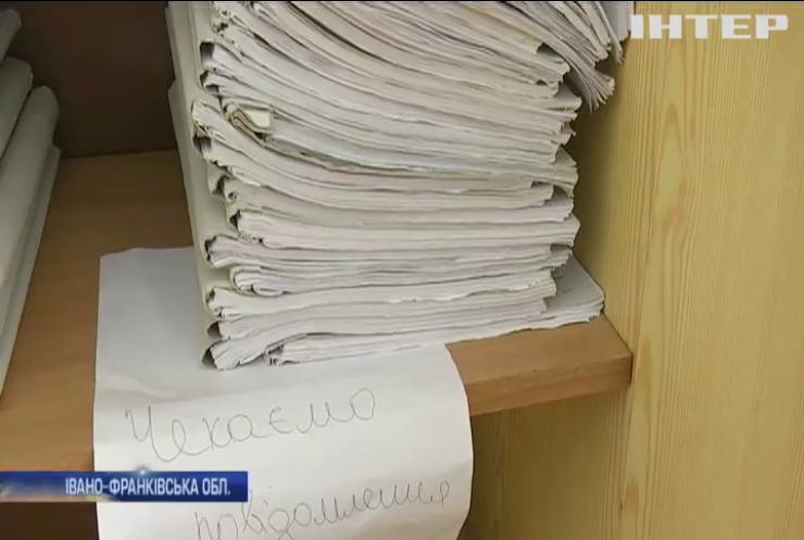Чому в Україні паралізована судова система?