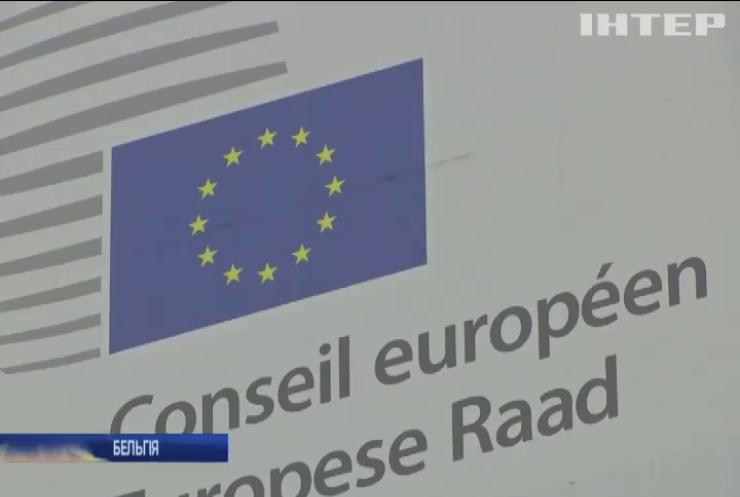 У Раді ЄС обговорять агресивні дії Росії в Азовському морі