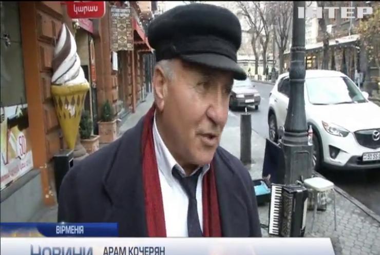 """На позачергових парламентських виборах у Вірменії переміг блок """"Мій крок"""""""