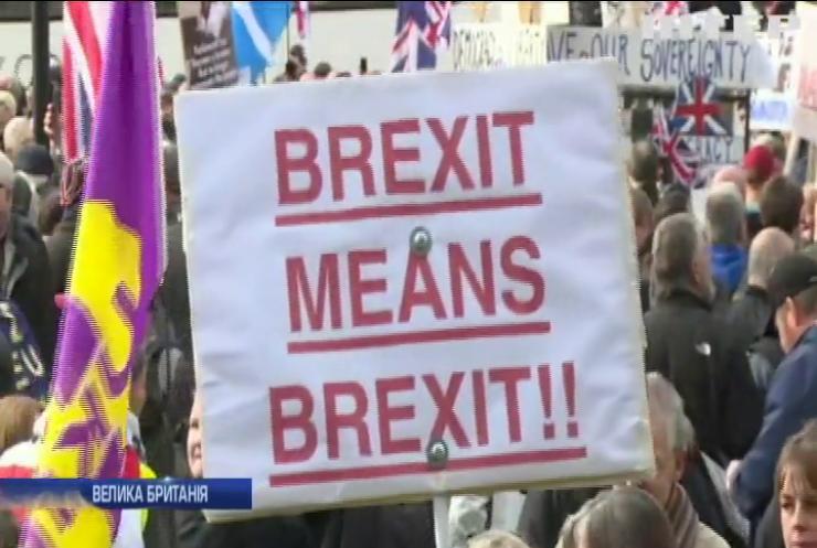 Brexit: у Лондоні тисячі людей вийшли на мітинг