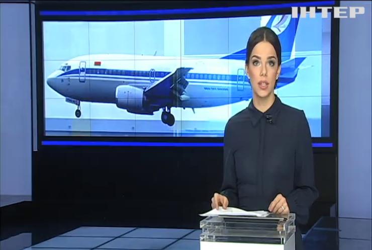 """В аеропорту """"Бориспіль"""" здійснив аварійну посадку літак авіакомпаніїї """"Белавіа"""""""