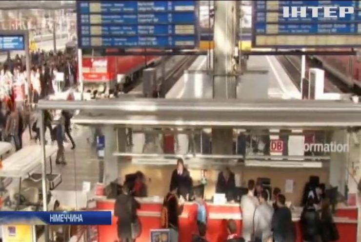 Співробітники німецької залізниці провели попереджувальний страйк