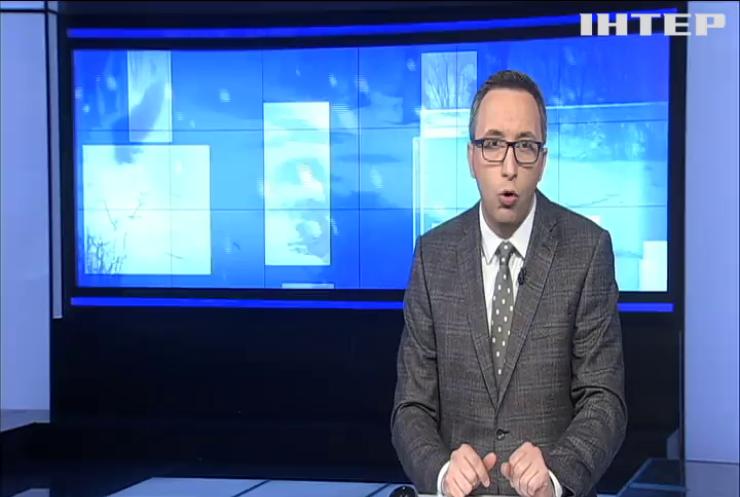"""""""Укравтодор"""" оголосив """"жовтий"""" рівень загрози"""