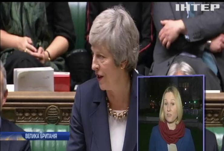 """Прем'єр Британії відклала голосування по """"брекзиту"""""""