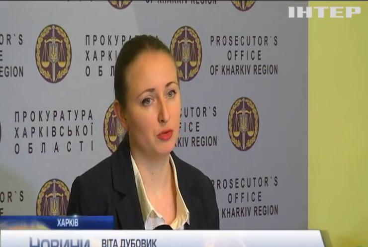 СБУ запобігла вбивству фермера у Харкові