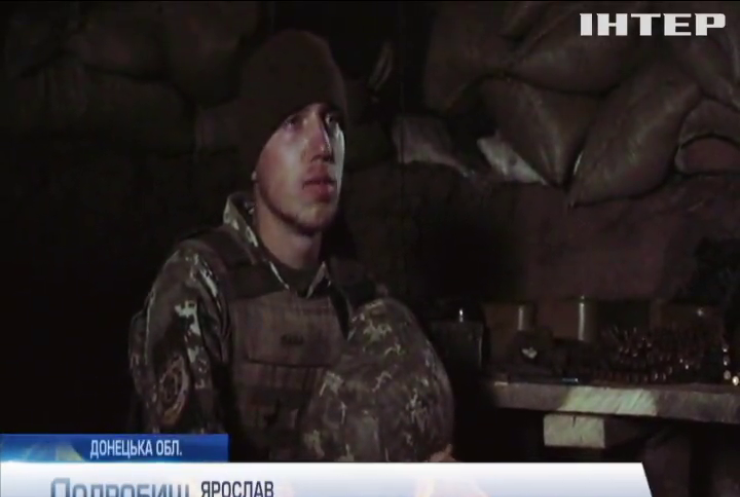 На Світлодарський дузі військові фіксують загострення ситуації