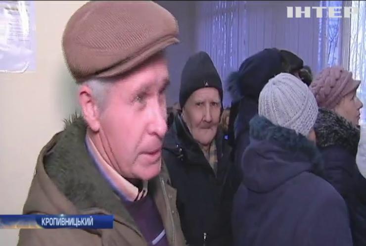 """Газовий хаос: у Кропивницькому """"штурмують"""" абонентські відділи"""