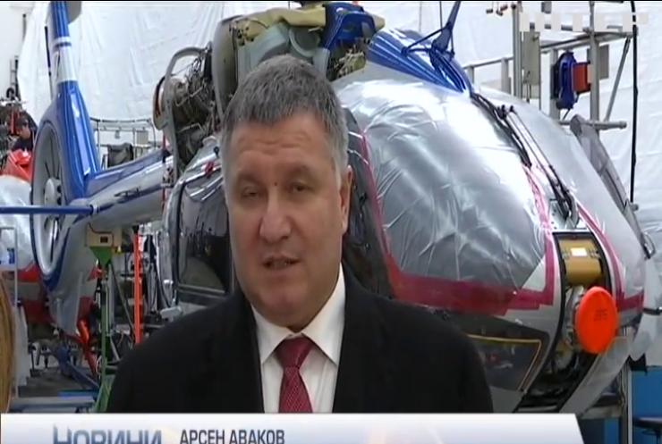 МВС України отримають сучасні гелікоптери Airbus