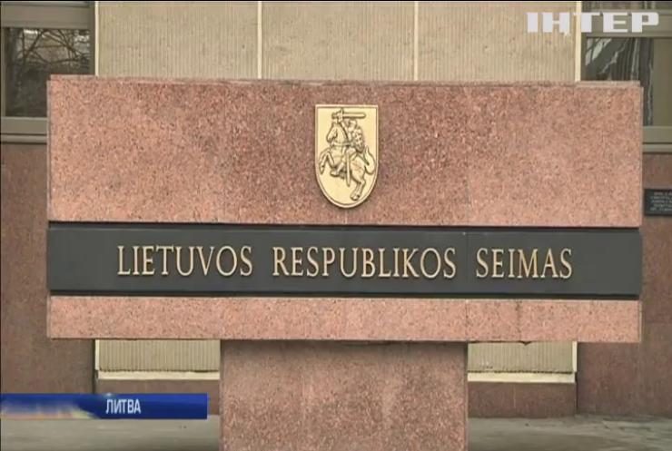 Парламент Литви ухвалив резолюцію на підтримку України