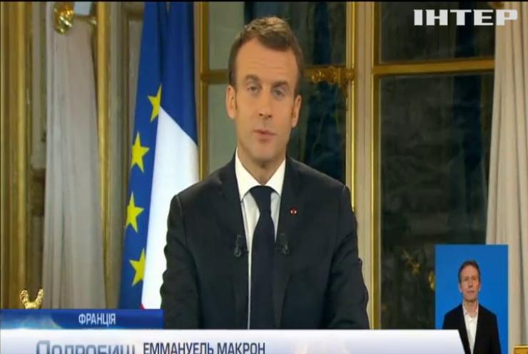 Президент Франції пообіцяв зменшити податковий тиск для пенсіонерів