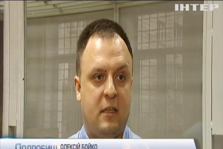 Суд зобов'язав Центр протидії корупції прибрати з сайту інформацію про Мартиненко - адвокат