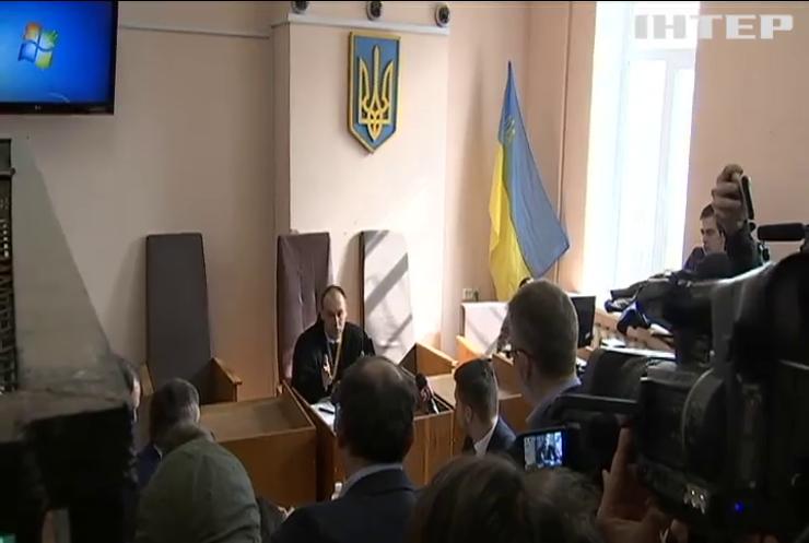 Романа Насірова поновили на посаді голови ДФС